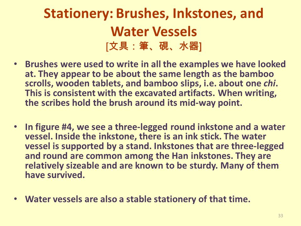 Stationery: Brushes, Inkstones, and Water Vessels [文具:筆、硯、水器]